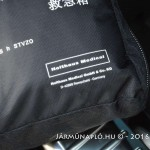 mercedes-e-class-s213-suppliers-holthaus-medical-kit